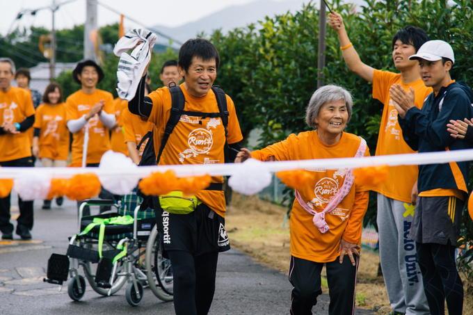 persaone cu dementa in japonia